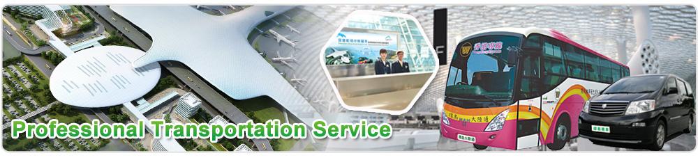sz_airportlink